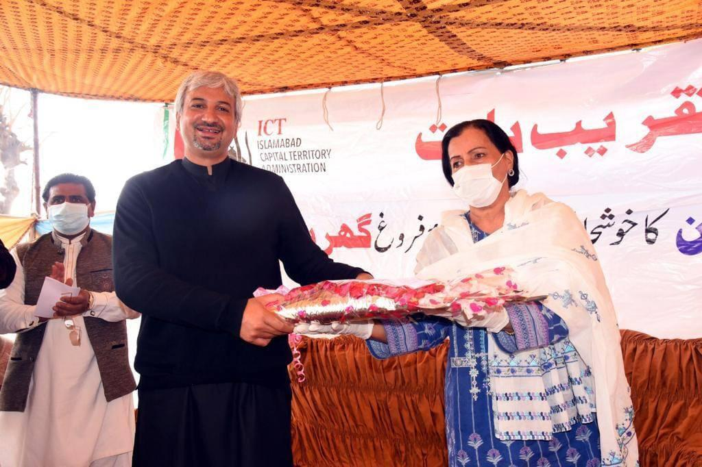 Poultry Distribution Ceremony