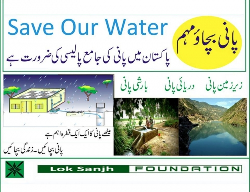 Advocacy on Water Issues