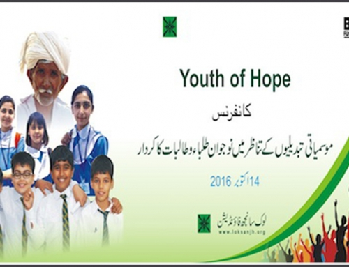 Youth of Hope Conference